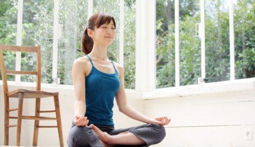 マインドフルネス瞑想のやり方と、成功したときの感覚