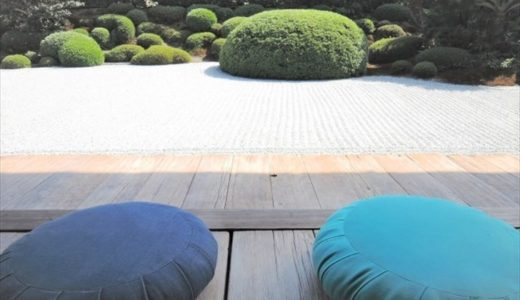 マインドフルネス瞑想体験記~3カ月続けて気づいたこと~