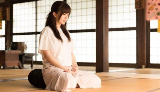 マインドフルネス瞑想って何?驚きの効果とメカニズムを紹介