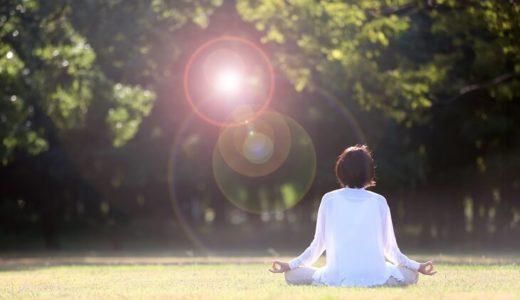 マインドフルネス瞑想が上手くできない場合のコツ
