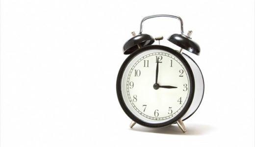 瞑想時間の目安はどのくらい?効果が出てくるまでの時間を知ろう